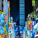 Tokyo Travel Guide for Business